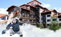 Настрой се за почивка, SPA релакс или ски приключение сред романтиката на Банско в хотел