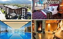 Неделен СПА пакет за ДВАМА със закуски и ползване на басейни и СПА център в Кемпински Хотел Гранд Арена*****, Банско