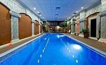 Неделен спа релакс в Сандански. Нощувка със закуска и вечеря за 2-ма + минерален басейн и СПА в Спа хотел Свети Никола****