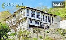 Неделна екскурзия до Мелник, Роженски манастир и с. Златолист