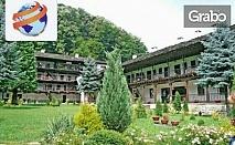 Неделна екскурзия до Троян, Троянски манастир, с. Орешак и с. Черни Осъм на 30 Октомври