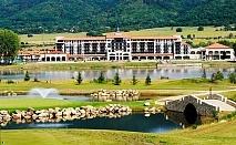НЕДЕЛЯ в хотел Риу Правец! Нощувка със закуска, обяд и вечеря за ДВАМА + басейн, СПА и голф пакет