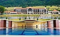 НЕДЕЛЯ в хотел Риу Правец! Нощувка със закуска и вечеря за ДВАМА + басейн, СПА и голф пакет