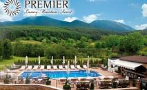Нека времето спре! Почивка в луксозния Premier Luxury Mountain Resort 5* Банско