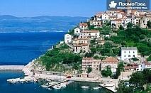 Непознатата Хърватия - посещение на Загреб, Плитвице, остров Крък (2 нощувки със закуски в хотел 3*) за 216 лв.