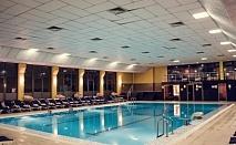 Неустоима оферта от хотел Здравец Wellness& SPA**** ! Нощувка със закуска, обяд и вечеря + минерален басейн, сауна и парна баня на цени от 60лв. на човек!!!