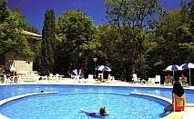 Невероятна цена за почивка на 150 метра от плажа - хотел Преслав Златни Пясъци! Нощувка на база All inclusive + открит басейн с чадър и шезлонг!!!