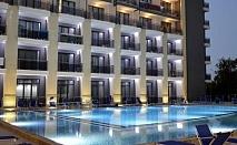 Невероятна Нова Година в хотел Арена Мар****Златни Пясъци! 3 или 4 нощувки на база All inclusive + Новогодишна Празнична Вечеря с програма  + вътрешен басейн!!!