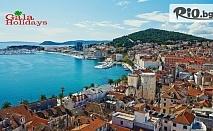 Незабравим Великден в Загреб, Сплит и Сараево! 3 нощувки със закуски и 1 вечеря + автобусен транспорт и възможност за посещение на Плитвичките езера и Мостар, от Gala holidays