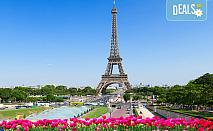 Незабравима лятна екскурзия до Париж, Френската и Италианската ривиера - 6 нощувки и закуски, транспорт и посещение на Ница, Кан, Генуа, Любляна и още!