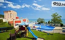 Незабравима морска почивка в Елените! Нощувка на база All Inclusive + аквапарк, шезлонг и чадъри, от Хотел Роял Бей 4*