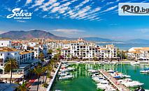 Незабравима почивка в Коста дел Сол, Испания! 7 нощувки със закуски, обеди и вечери в хотел Las Palmeras 4* + самолетен транспорт, от Солвекс
