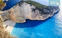 Незабравима почивка през юни на остров Закинтос, Гърция! 5 нощувки със закуски и вечери, транспорт и екскурзовод!