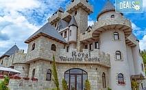 Незабравима почивка в Роял Валентина Касъл, с. Огняново! 1 или 2 нощувки със закуски, ползване на закрит басейн с минерална вода, джакузи, сауна, парна баня и релакс зона, безплатно за деца до 11.99г. !