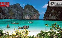 8 незабравими дни в Пукет, Тайланд! 7 нощувки със закуски в 4-звезден хотел + двупосочен самолетен билет и трансфер, от Премио Травел