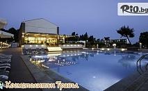 Незабравими майски празници на Халкидики, Ситония! 3 нощувки със закуски и вечери в Simeon Hotel 3*, от Космополитън Травъл