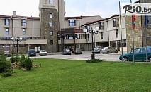 Незабравими Майски празници в Троянския Балкан! 2 или 3 нощувки със закуски и вечери /една празнична/ + ползване на релакс център, от Хотел Троян Плаза 4*