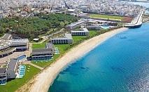 Незабравимо лято 2020 в Grecotel Astir 5*, Александруполи - пакет от ТРИ нощувки със закуски, безплатно ползване на чадъри и шезлонги на плажа към хотела