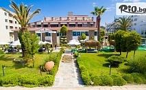 Незабравимо море в Айвалък, Турция! 5 нощувки на база All Inclusive в Хотел BUYUK BERK 4*, със собствен транспорт, от Теско груп