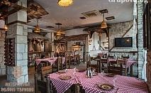 Никулден във Велико Търново! Нощувка със закуска и вечеря в Интерхотел Велико Търново****