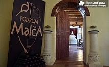 Ниш,  Пирот  и  винарна Малча  (2 дни/нощувка със закуска и вечеря с жива музика и безлимитен алкохол) за 120 лв.