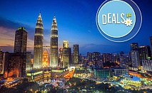 Ноември, Бали и Малайзия: 9 нощувки, закуски, самолетни билети и такси