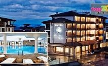 Ноември в Банско! Нощувка със закуска и вечеря + СПА и Топъл МИНЕРАЛЕН басейн в хотел Маунтийн Дрийм, Банско, за 29 лв. на човек!