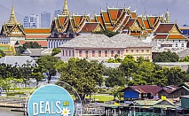 Ноември-февруари, Тайланд, Патая: 7 нощувки със закуски, самолетен билет и такси
