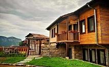 Ноемврийски уикенд в къща за гости Боряна, с. Борово! 2 или 3 нощувки за до 16 човека в самостоятелна къща + барбекю и механа