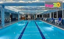 Нощувка с All Inclusive, Вътрешен басейн, Джакузи и Сауна в хотел Плиска***, Златни Пясъци, за 50.50 лв. на човек! Безплатно за дете до 12 год.