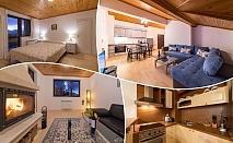 Нощувка в апартамент за четирима + релакс зона в Апартаменти за гости в Пампорово