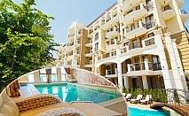 Нощувка в апартамент за двама с две деца или трима + басейн и релакс зона в хотел Хармони Суитс Дрийм Айлънд, Слънчев бряг
