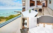 Нощувка в апартамент с капацитете 6 или 8 човека, на 10м. от плажа в Ботабара дел Мар Апартмънтс, Поморие