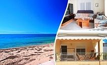 Нощувка в апартамент с напълно оборудвана кухня за до четирима във ваканционен апартамент на 60м. от плажа в Паралия Офринио, Гърция!