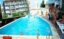 Нощувка за 2-ма, 3-ма или 4-ма + басейн в семеен хотел България, на 150м. от плажа в Приморско