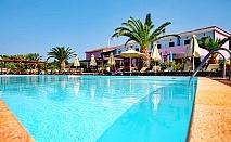 Нощувка на база All inclusive + басейн на първа линия на о.Лесбос в хотел Irini***, Гърция!