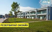 Нощувка на база All inclusive в Blue Lagoon Princess Hotel 5*, Полигирос, Халкидики