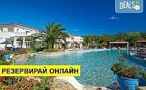 Нощувка на база All inclusive в Chrousso Village Hotel 4*, Палюри, Халкидики