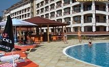 Нощувка на база All Inclusive от хотел
