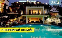 Нощувка на база All inclusive в Hotel Kriopigi 4*, Криопиги, Халкидики