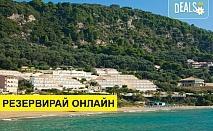 Нощувка на база All inclusive в Hotel Mayor Pelekas Monastery 5*, Пелекас, о. Корфу
