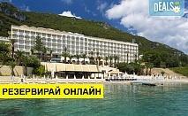 Нощувка на база All inclusive в Louis Primasol Ionian Sun Hotel 4*, Агиос Йоанис Перистерон, о. Корфу