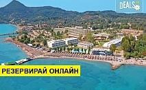 Нощувка на база All inclusive в Messonghi Beach Hotel 3*, Мораитика, о. Корфу
