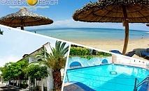 Нощувка на база All inclusive на 30м. от морето + басейн Across Golden Beach, Потидеа, Халкидики!