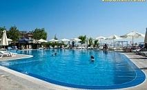 All inclusive, ползване на външен басейн, чадъри и шезлонги край басейна +  паркинг от хотел Оазис дел Маре, Лозенец