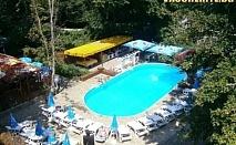 Нощувка на база All Inclusive и ползване на външен басейн от хотел