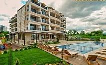 Нощувка на база All Inclusive + ползване на басейн, чадър и шезлонг на басейна и на плажа от хотел Съни Касъл, Кранево