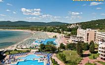 Нощувка на база All inclusive + ползване на чадър и шезлонг на плажа от хотел Марина Бийч, Дюни