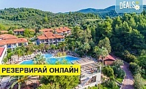 Нощувка на база All inclusive в Poseidon Resort Hotel 4*, Неос Мармарас, Халкидики