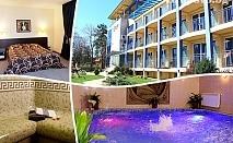 Нощувка на база inclusive + минерален басейн и релакс зона в Хотел Астрея****, Хисаря до края на Януари